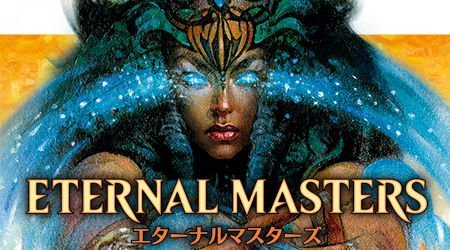ing Eternal Master's Booster Box (24 packs) Japanese Ver Card Game (Coast Booster Box)