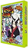 Animation - Hozuki No Reitetsu Vol.5 (Type A) (DVD+CD) [Japan LTD DVD] KIBA-92107