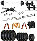 Bodyfit 12Kg Weight Plates, 3Ft Rod,2 D.Rods Home Gym Dumbell Set.