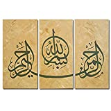 Yatsen Bridge Arabic Calligraphy Islamic Wall Art 3 Piece Canvas Wall Art Abstract Oil Paintings Modern Pictures for Home Decorations Framed Ready to Hang (30x50cm=3)
