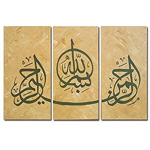Yatsen Bridge Arabic Calligraphy Islamic Wall Art 3 Piece Canvas Wall Art Abstract Oil Paintings Modern Pictures for Home Decorations Framed Ready to Hang (30x50cm=3) by Yatsen Bridge