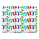 Zazzle Cute ⦠Narak in Thai Language Script ⦠Swaddle Blanket