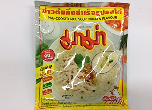 Pre-cooked Rice Soup Chicken Flavour , Mama Brand. 50g. Pack2