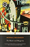 The Master and Margarita, Mikhail Afanasevich Bulgakov, 0141180145