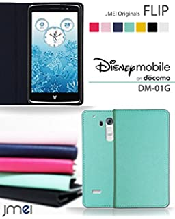 8e05315a22 Disney Mobile on docomo DM-01G 対応 JMEI 本革 手帳型 レザー フリップケース ホットピンク(ディズニーモバイル  dm01g ドコモ)スマホ…