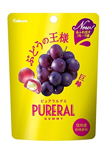 Kabaya Pyuararugumi grape 50gX8 bags