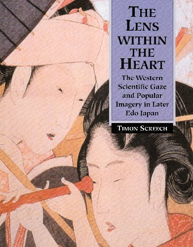 Lens Within The Heart