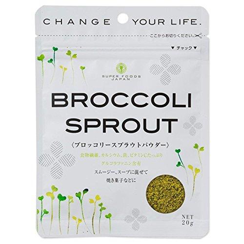 ブロッコリースプラウトパウダー <BROCCOLI SPROUT> 20g