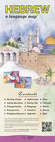 HEBREW a language map: Quick reference phrase guide for beginning and advanced use.  Words and phrases in English, Hebrew, and phonetics for easy ... Publisher: Bilingual Books, Inc.