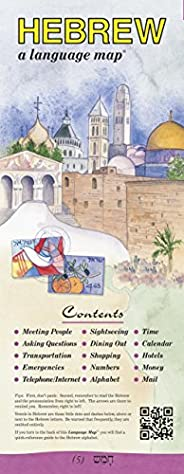 HEBREW a language map: Quick reference phrase guide for beginning and advanced use.  Words and phrases in English, Hebrew, a