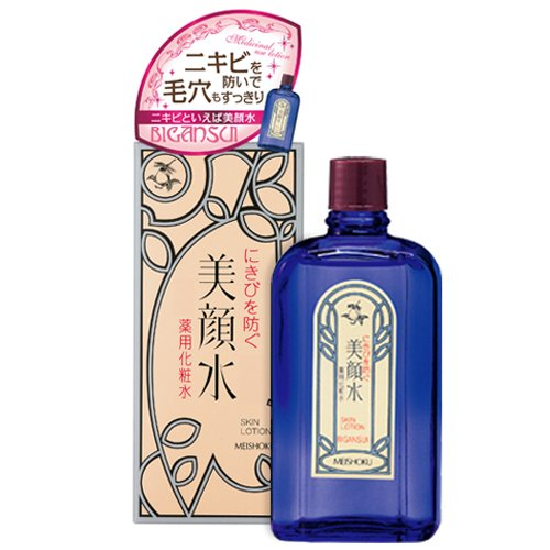 8位. 明色化粧品 明色美顔水 薬用化粧水