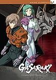 Gasaraki Comp Series Collection - Anime Elements [DVD] [Import]