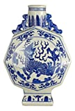 Blue and White Porcelain Lucky Animal Octagonal Flat Jar Vase, Jingdezhen (D6)