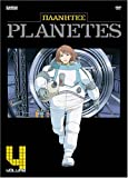 Planetes: Volume 4 (ep.15-18)