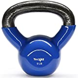 Yes4All Vinyl Coated Kettlebells - Weight Available: 5, 10, 15, 20, 25, 30, 35, 40, 45, 50 lbs