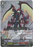 Cardfight 。Vanguard TCG–Dragonic Overlord ( td02/ 001en )–Trial Deck 2: Dragonic Overlord