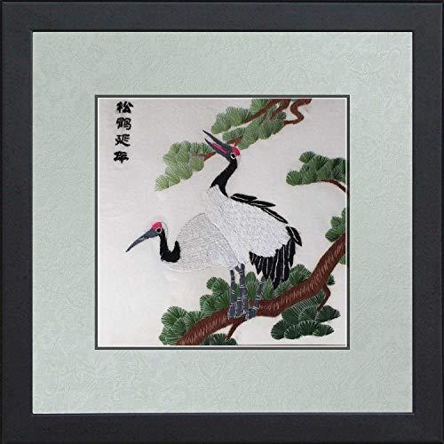 King Silk Art 100% Handmade Embroidery Japanese Cranes & Cherry Blossom Chinese Print Framed Wildlife Bird Painting Anniversary Wedding Gift Oriental Asian Wall Art Decoration Artwork Tapestry -