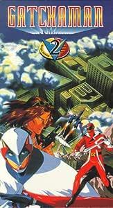 Kagaku ninja tai Gatchaman [USA] [VHS]: Amazon.es: Cine y ...