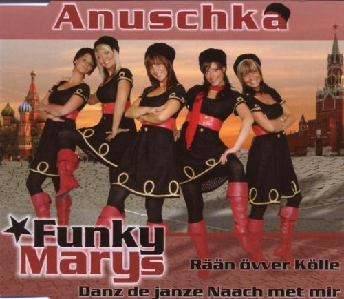 anuschka-single-cd