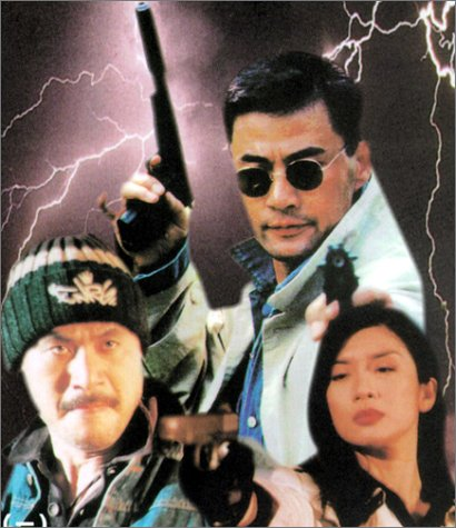(Love You to Death [VHS])