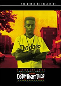 Do the Right Thing: The (The Criterion Collection)