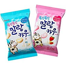 Korean Lotte Soft Malang Cow Fresh Grade Milk & Strawberry Milk Chewy Candy 2.22 Oz (Pack of 2)