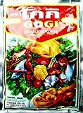Thai Gogi Tempura Flour Fried Traditional Thai Cook Powder 150 G.
