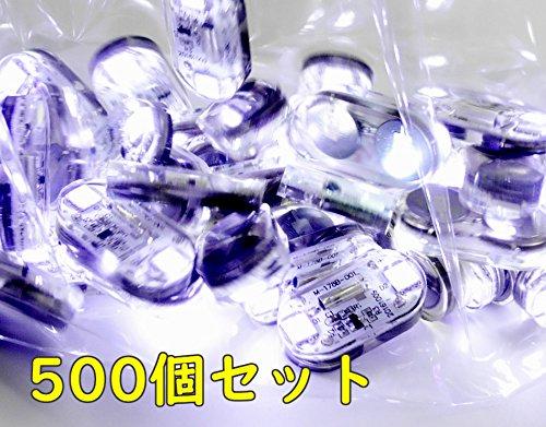 AF【ブルー 500個】 インパクトモジュール/防水/振動で光る!/LEDなので消費電力が少なく100,000万回以上光ります 【日本国内より発送】 B07BHH8KFV ブルー|500