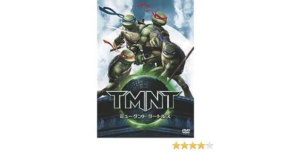 Kevin Munroe - Tmnt Edizione: Giappone Italia DVD: Amazon.es ...