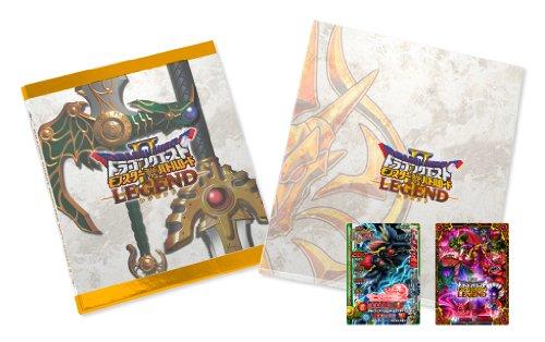 Dragon Quest Monster Battle Road II Legend Official Complete Album Box image