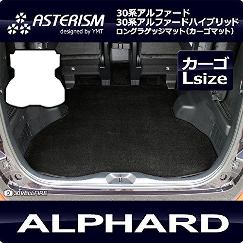 ASTERISM30系アルファード ガソリン車 S-Aパッケージ ロングラゲッジマット ベージュ B010N9Y7TC S-Aパッケージ|ベージュ ベージュ SAパッケージ
