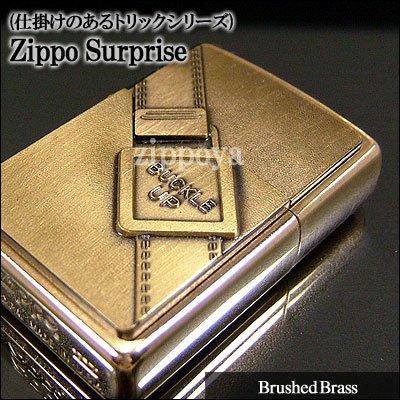 Zippo Lighter Belt Buckle - 2