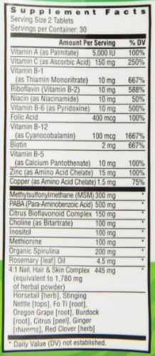 Rainbow Light Nail, Hair and Skin Connection Food Based Tablets, 60 Count Bottle