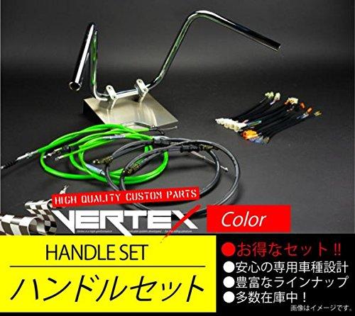 ホーネット250 アップハンドル セット 00-05 セミしぼりアップハンドル 30cm グリーンワイヤー B075HDS1CN