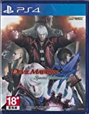 Devil May Cry 4 Special Edition (English & Japanese) for PlayStation 4...
