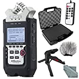 Zoom H4n Pro Handy 4-Channel Recorder Bundle with Case + Remote + Windscreen + XPIX Tabletop/Handgrip Tripod + FiberTique Cleaning Cloth
