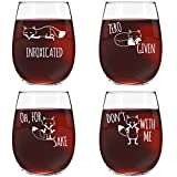 Funny Stemless Wine Glass Set | The Fox Series Pack of 4 Glasses Set | Infoxicated, Zero Fox Given, Oh for Fox Sake, Don't Fox with Me | Novelty Glasses with Cute Sayings for Women, Her | Made in USA