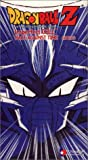Dragon Ball Z - Imperfect Cell - Race Against Time (Uncut) [VHS]
