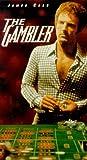 Gambler [VHS]
