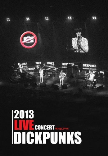 2013 Live Concert by Sony Music Korea