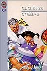 Cyteen, tome 2 par Cherryh
