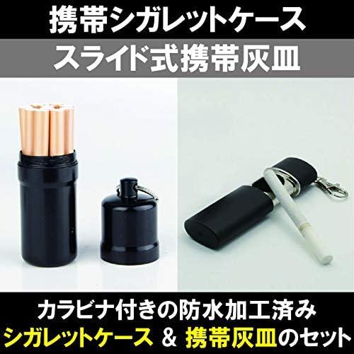 [スポンサー プロダクト]Felimoa アウトドア向けタバコ収納ボトル スライド式灰皿 携帯用 タバコ収納