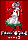 EREMENTAR GERAD 第9巻