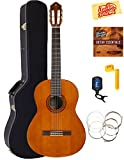 Yamaha CGS104A Full-Size Classical Guitar Bundle with Hardshell Case, Tuner, Instructional DVD, Strings, Pick Card, and Polishing Cloth - Natural