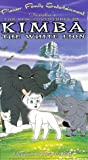 The New Adventures of Kimba The White Lion - Freedom & Responsibility [VHS]