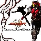 Kamen Rider Kiba by Various Artists (2008-06-24)