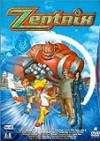 Coffret Zentrix 4 DVD : Vol.1 à 4