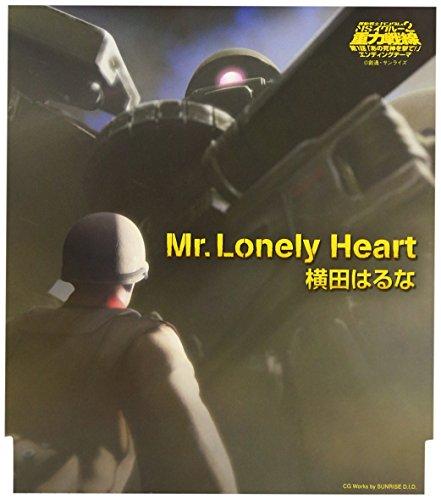2-juryoku-sensen-ed-theme-mr-lonely