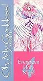 Oh My Goddess, Vol. 4:Evergreen Holy Night [VHS]