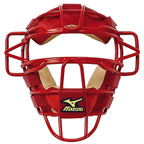 Mizuno Classic G2 Catchers Face Mask – DiZiSports Store